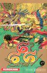 Satan 666 (manga) volume / tome 17