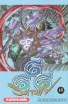 Satan 666 (manga) volume / tome 18