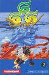 Satan 666 (manga) volume / tome 2
