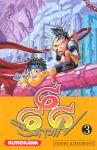 Satan 666 (manga) volume / tome 3