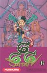 Satan 666 (manga) volume / tome 8
