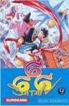 Satan 666 (manga) volume / tome 9