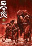 Satsuma - L'Honneur de ses Samouraïs (manga) volume / tome 5