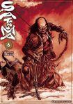 Satsuma - L'Honneur de ses Samouraïs (manga) volume / tome 6