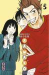 Sawako (manga) volume / tome 5