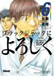 Say hello to Black Jack (manga) volume / tome 6