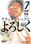 Say hello to Black Jack (manga) volume / tome 7