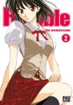 School Rumble (manga) volume / tome 2