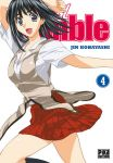 School Rumble (manga) volume / tome 4
