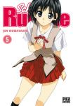 School Rumble (manga) volume / tome 5