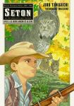 Seton (manga) volume / tome 2