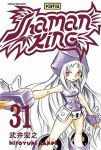 Shaman king (manga) volume / tome 31