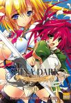 Shina Dark (manga) volume / tome 2