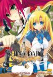 Shina Dark (manga) volume / tome 3