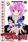 Shugo Chara ! (manga) volume / tome 12
