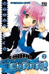 Shugo Chara ! (manga) volume / tome 2