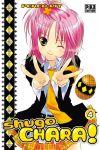 Shugo Chara ! (manga) volume / tome 4