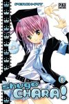 Shugo Chara ! (manga) volume / tome 8