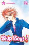 Skip Beat ! (manga) volume / tome 1