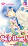 Skip Beat ! (manga) volume / tome 12