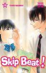 Skip Beat ! (manga) volume / tome 13