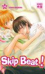Skip Beat ! (manga) volume / tome 16