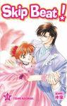 Skip Beat ! (manga) volume / tome 17