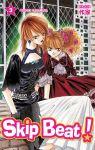 Skip Beat ! (manga) volume / tome 3