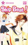Skip Beat ! (manga) volume / tome 7