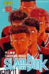 Slam Dunk (manga) volume / tome 12