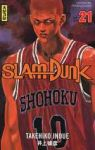 Slam Dunk (manga) volume / tome 21
