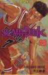 Slam Dunk (manga) volume / tome 23