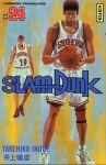 Slam Dunk (manga) volume / tome 24