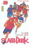 Slam Dunk (manga) volume / tome 29