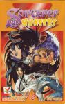 Sorcerer Hunters (manga) volume / tome 13