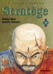 Stratège (manga) volume / tome 10