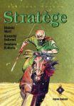 Stratège (manga) volume / tome 4