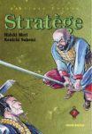 Stratège (manga) volume / tome 7