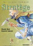 Stratège (manga) volume / tome 9