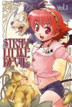 Stray Little Devil (manga) volume / tome 1