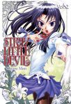Stray Little Devil (manga) volume / tome 2