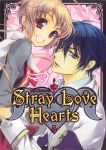 Stray Love Hearts (manga) volume / tome 5