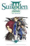 Suikoden III (manga) volume / tome 5