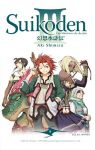 Suikoden III (manga) volume / tome 9