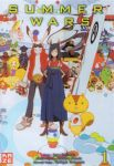 Summer Wars (manga) volume / tome 0