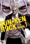 Sun Ken Rock (manga) volume / tome 1
