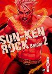 Sun Ken Rock (manga) volume / tome 2