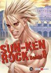 Sun Ken Rock (manga) volume / tome 8