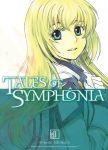 Tales of Symphonia (manga) volume / tome 2