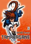 Tamahagane (manga) volume / tome 1